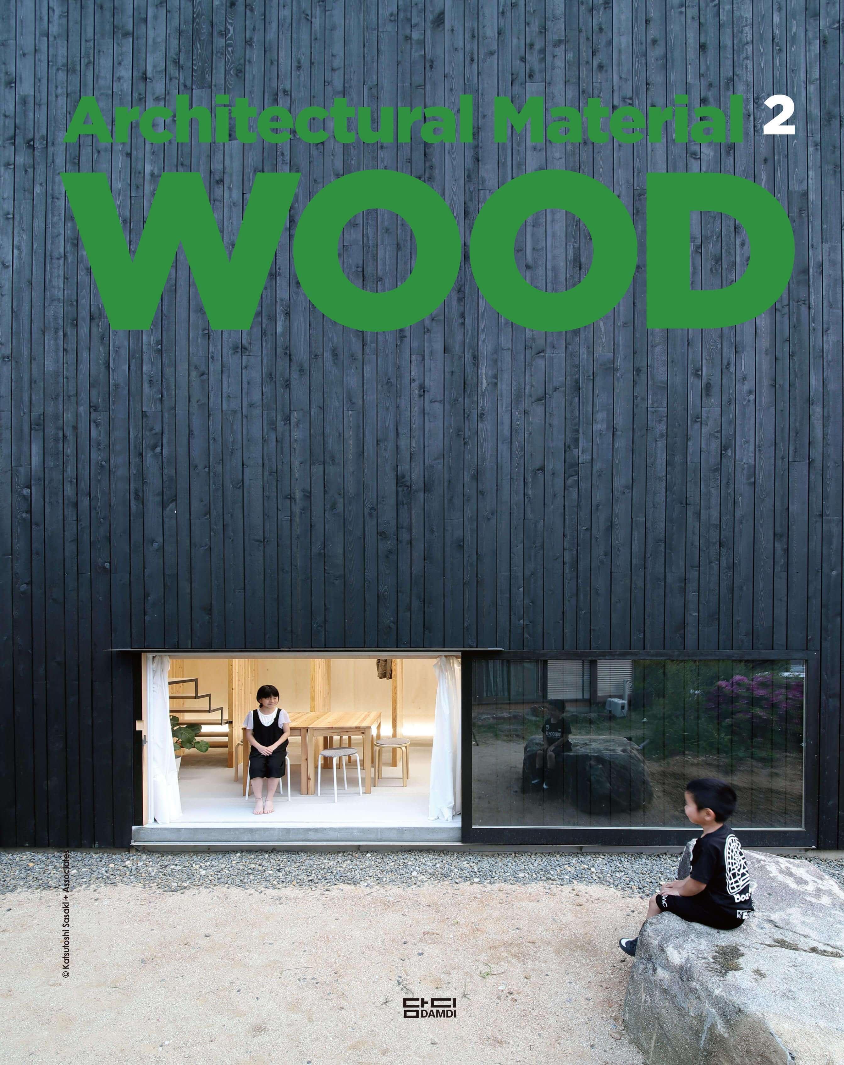 obra publicada - portada Architectural Material 2 - WOOD -DAMDI Publishing House - Clínica Dental LANDÍNEZ+REY arquitecto